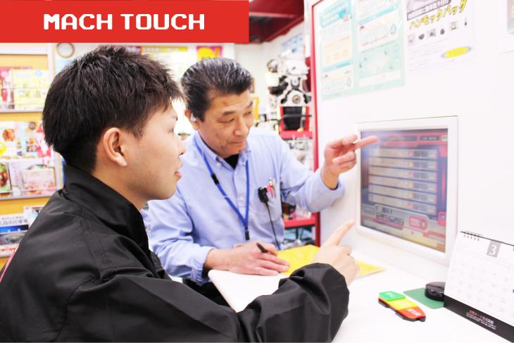 Mach touch