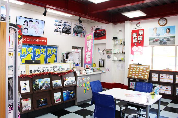 店舗紹介写真05