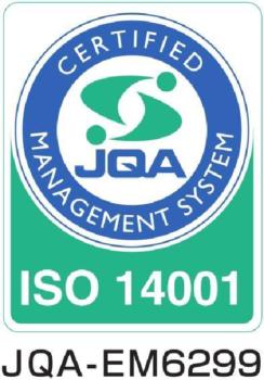 ISO14001認証マーク