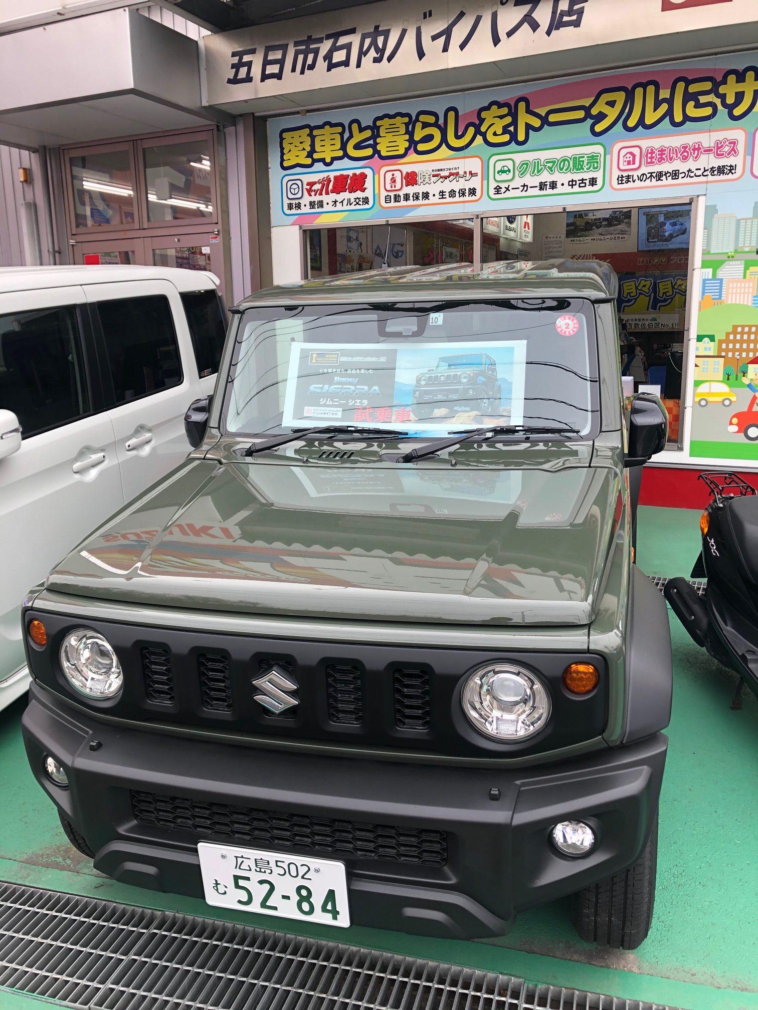 マッハ車検五日市石内バイパス店の試乗車入替しましたよ~